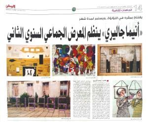 A2 press article